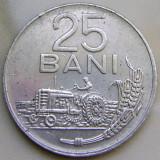 Romania, 25 bani 1982 * cod 183, Europa, Aluminiu