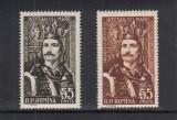 ROMANIA 1957  LP 427 - 500 ANI DE LA URCAREA PE TRON A LUI STEFAN CEL MARE MNH