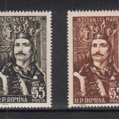 ROMANIA 1957  LP 427 - 500 ANI DE LA URCAREA PE TRON  STEFAN CEL MARE SERIE  MNH