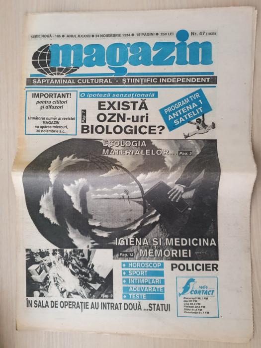 magazin 24 noiembrie 1994-cel mai tanar miliardar din lume,bill gates