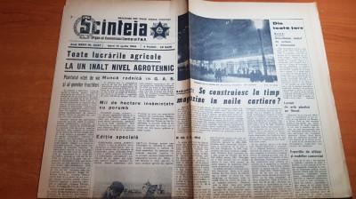 scanteia 14 aprilie 1964-centru siderurgic hunedoara,fabrica polistiren onesti foto