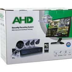 Sistem de securitateA HD cu 4 canale de înregistrare la domiciliu