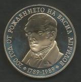 BULGARIA 5 LEVA 1989 - 200 Ani Nastere VASIL APRILOV , UNC - KM 179, Europa, Cupru-Nichel