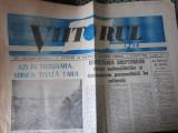 nr 1 an 1990 viitorul pnl h 26