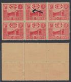 ROMANIA Posta locala Paltinis Hohe Rinne 1L din 1924 bloc 6 cu eroare neuzat MNH