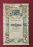 Actiuni 1923 Banca Dacia Traiana - titlu - actiune - actie