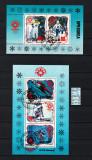 Timbre Asia, Coreea de Nord, 1984 | Olimpiada de Iarnă Sarajevo 84 | 2 Minisheet, Sport, Nestampilat