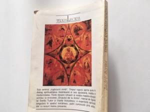 ANDRE SCRIMA, TIMPUL RUGULUI APRINS. PRIMA EDITIE- HUMANITAS 1996