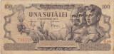 ROMANIA 100 LEI 5 DECEMBRIE 1947 VF