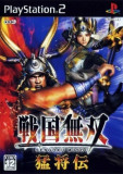 Joc PS2 Sengoku Musou