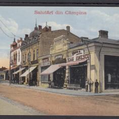Carte Postala - Salutari din Campina - strada comerciala - magazine