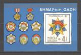 Mongolia.1976 Ordine-Bl.  LX.106