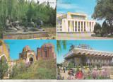Bnk cp Uzbekistan - Samarkand - 15 carti postale necirculate, Necirculata, Printata