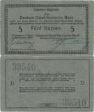 1915 (1 XI), 5 Rupien (P-34b) - Africa de Est Germană - stare XF