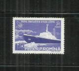 ROMANIA 1959 - PRIMUL SPARGATOR DE GHEATA ATOMIC - MNH - LP 483, Nestampilat