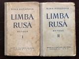 Limba rusa metoda pentru romani 2 vol./an 1954/700pag- Nina Potapova