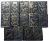 Ed. Prietenii Cartii - Colectia Labirint - 14 volume Complet (3 poze)