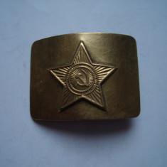Pafta militara sovietica, excelenta
