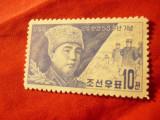Timbru Coreea Nord 1962 Presedinte Kim II Sung (1912-1994) ,val.10h ,fara guma, Nestampilat
