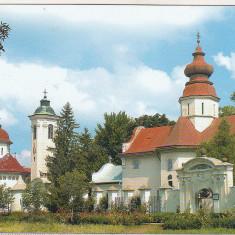 bnk cp Manastirea Hodos-Bodrog - Vedere - necirculata