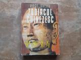 Zodiacul chinezesc - Virgil Ionescu, 1991