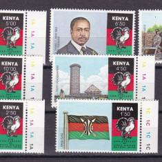 Kenya  1990 aniversare  MI  514-520   MNH  w59