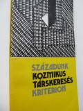 Kozmikus tarskereses - oro Tibor (szerk.)