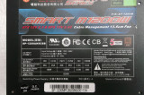 Sursa PC Gaming  Thermaltake 1200W