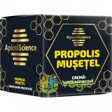 Crema Super-Protectiva cu Propolis si Musetel 75ml