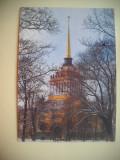 HOPCT 74597  AMIRALITATEA  -SANKT PETERSBURG RUSIA-NECIRCULATA