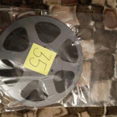 35.Banda Magnetofon REVOX rola policarb.26cm-Grey (Akai,Teac,Tascam,Agfa,BASF)