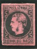 1866 , ROMANIA , Carol cu Favoriti 20 Par / hartie groasa - nestampilat