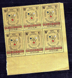 Yemen 1967 6 x Sport Olympic Winter GOLD in block PERF. ERROR Mi.615 MNH DA.239