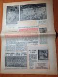 sportul fotbal 27 iunie 1986-dinamo a castigat cupa romaniei,dinamo-steaua 1-0