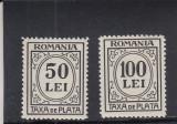 ROMANIA  1942  TAXA DE PLATA CU INSCRIPTIA  ROMANIA  SERIE  MNH