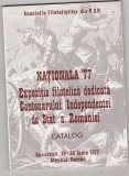 bnk fil Nationala `77 Bucuresti 1977 - catalog + palmares