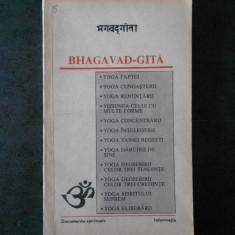 BHAGA VAD GITA