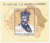 România, LP 1329, 75 de ani de la Marea Unire, coliță dantelată cu eroare, MNH