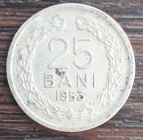 (MR54) MONEDA ROMANIA - 25 BANI 1953, REPUBLICA POPULARA ROMANA, MAI RARA