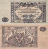 1919, 10,000 Ruble (P-S425a) - Rusia (de Sud) - stare XF
