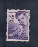 ROMANIA 1956  LP 406   ZIUA  INTERNATIONALA  A COPILULUI   MNH