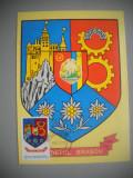 HOPCT  MAXIMA 72683  BRASOV  - STEMA JUDETULUI / HERALDICA - ROMANIA, Romania de la 1950