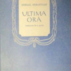 ULTIMA ORA-MIHAIL SEBASTIAN