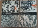 Ilf si Petrov - Vitelul de aur. Douasprezece scaune (2 vol.), 1965