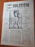 """ziarul solstitiu 8 martie 1990-articolul """" pulsul timisoarei """""""