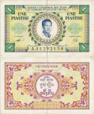 1953 , 1 piastre ( P-104 ) - Indochina Franceză