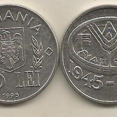"ROMANIA  10  LEI  1995  FAO  ""FIAT PANIS"" - fara ""N"" - UNC , livrare in cartonas, Fier"