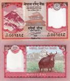 NEPAL 5 rupees 2017 UNC!!!