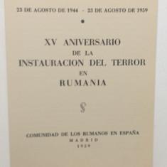 ROMANIA EXIL 1959 - CARNET FILATELIC MISCAREA LEGIONARA - INSTAURAREA TERORII