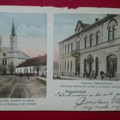 Romania Somcuta Mare Chiorana institut de credit si economii, Circulata, Printata